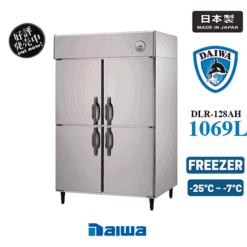 DAIWA Upright Freezer Commercial Stainless Steel Refrigerator Storage Fridge MADE IN JAPAN New Export Series - 1200mm, 800