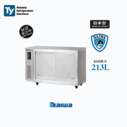 DAIWA Undercounter Sliding Door Chiller