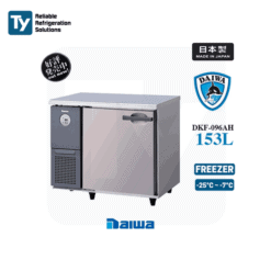 DAIWA Undercounter Freezer Commercial Stainless Steel Refrigerator Storage Fridge MADE IN JAPAN New Export Series