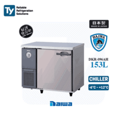 DAIWA Undercounter Chiller Commercial Stainless Steel Refrigerator Storage Fridge MADE IN JAPAN New Export Series