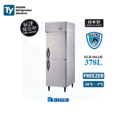 DAIWA Upright Freezer Commercial Stainless Steel Refrigerator Storage Fridge MADE IN JAPAN New Export Series