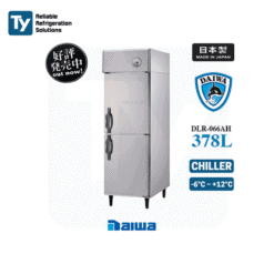DAIWA Upright Chiller Commercial Stainless Steel Refrigerator Storage Fridge MADE IN JAPAN New Export Series