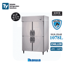 DAIWA Upright Chiller Pillarless Commercial Stainless Steel Refrigerator Storage Fridge MADE IN JAPAN New Export Series
