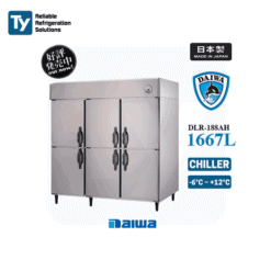 DAIWA Upright Chiller Commercial Stainless Steel Refrigerator Storage Fridge MADE IN JAPAN New Export Series - 1800mm, 800