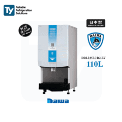 DAIWA Ice Dispenser