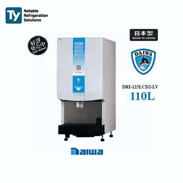 DAIWA Ice Dispenser