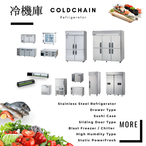 Maruzen Cool Kitchen Series Automatic Gas Commercial Noodle Boiler Auto Lifting Heat Recovery Energy Saving Boiling Mechanism Productivity Cooker