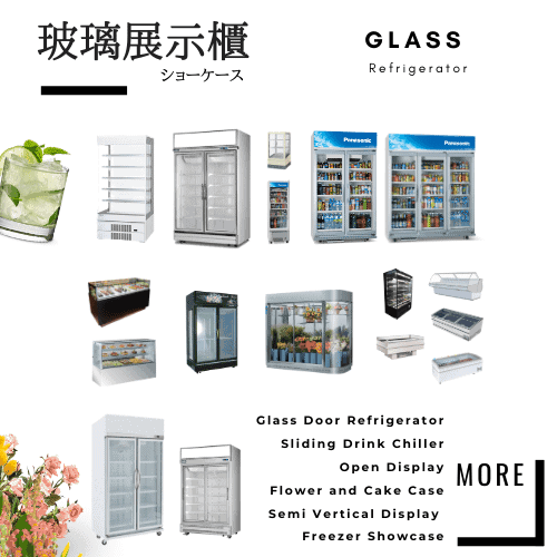 PANASONIC Curved Glass Icecream Display Chest Freezer Commercial Merchandiser Refrigerator Fridge