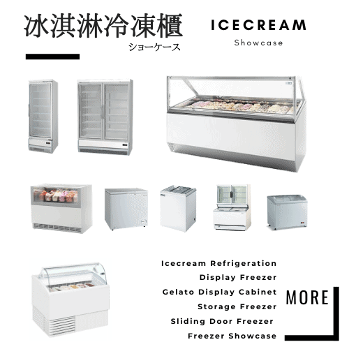 PANASONIC Straight Glass Icecream Display Chest Freezer Commercial Merchandiser Refrigerator Fridge