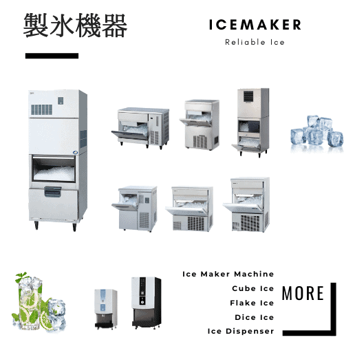 Maruzen Electric Commercial Noodle Boiler Steam Heat Recovery Energy Saving Boiling Mechanism Productivity Cooker